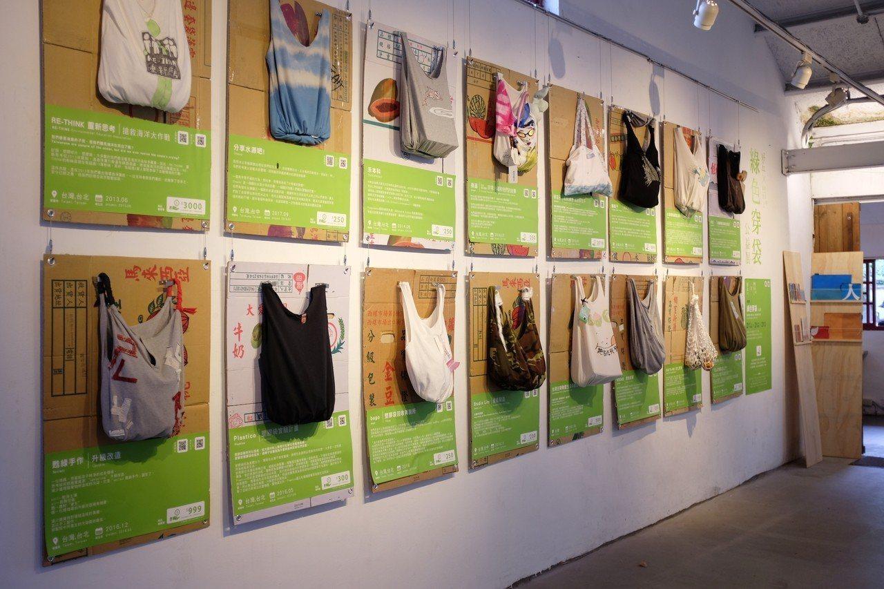 好丘信義店穿廊展場旁舉行快閃「綠衣穿袋」WORKSHOP,即日起至4月30日。記...
