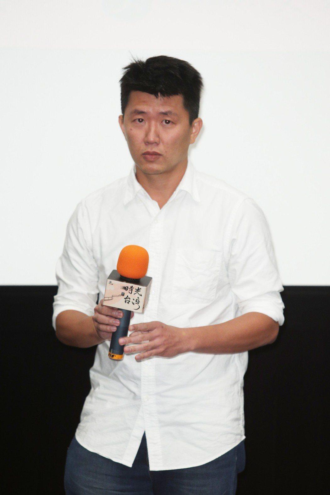 「時光台灣」紀錄短片首映會,導演廖克發出席。記者陳正興/攝影
