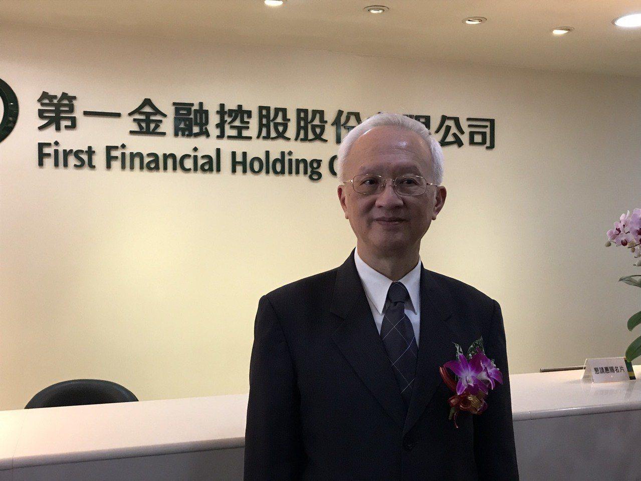 第一金控暨第一銀行董事長董瑞斌表示,一銀是金控獲利主體,年獲利高達200億元,高...