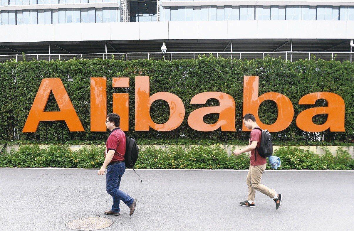 中國大陸限制美國雲端運算及其他高科技業者進入中國市場,美國研議報復。圖為阿里巴巴...