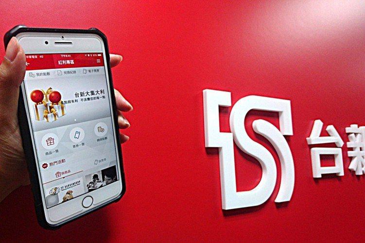 台新銀行與知名連鎖餐飲業者合作,推出紅利點數兌換美食的服務。 本報系資料庫
