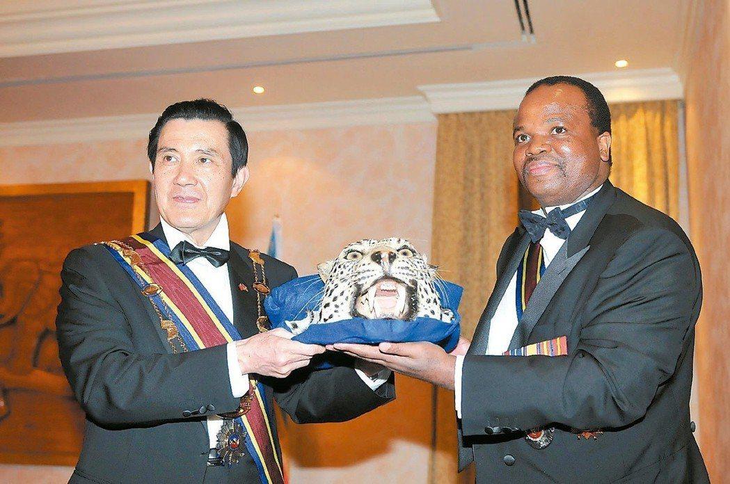 2012年,馬英九在非洲友邦史瓦濟蘭王國參加國宴,史瓦濟蘭國王恩史瓦帝三世送上豹...
