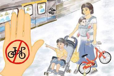潘汝璧/開放兒童腳踏車上公車捷運,是真開放還是假友善?