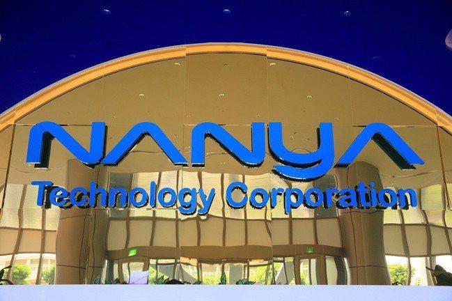 南亞科技。 南亞科技/提供