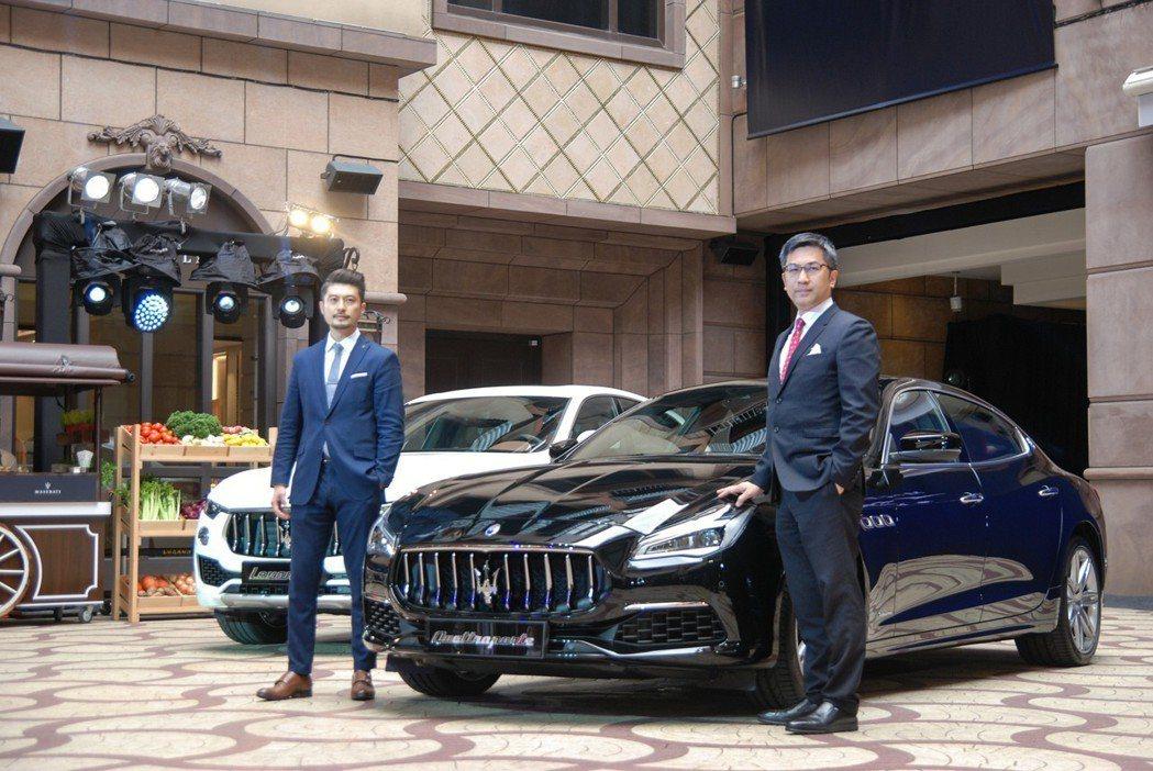 Maserati 與頂級男裝品牌 Ermenegilo Zegna 攜手合作,於...