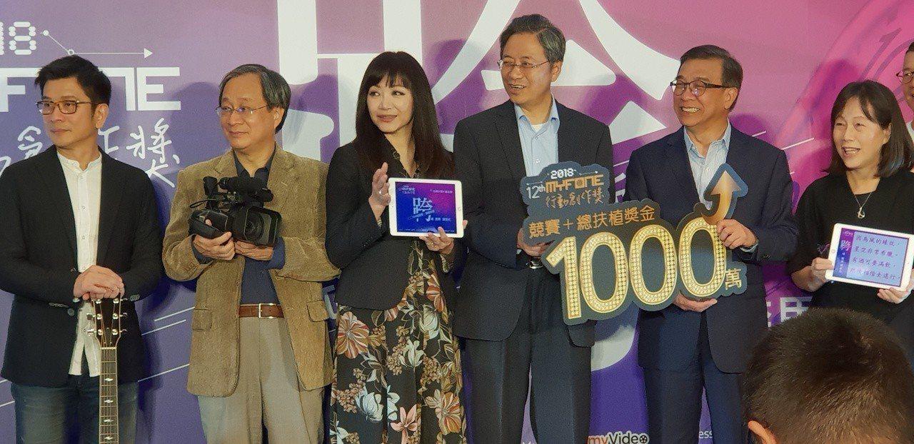 台灣大哥大行創獎開跑。記者陳宛茜/攝影