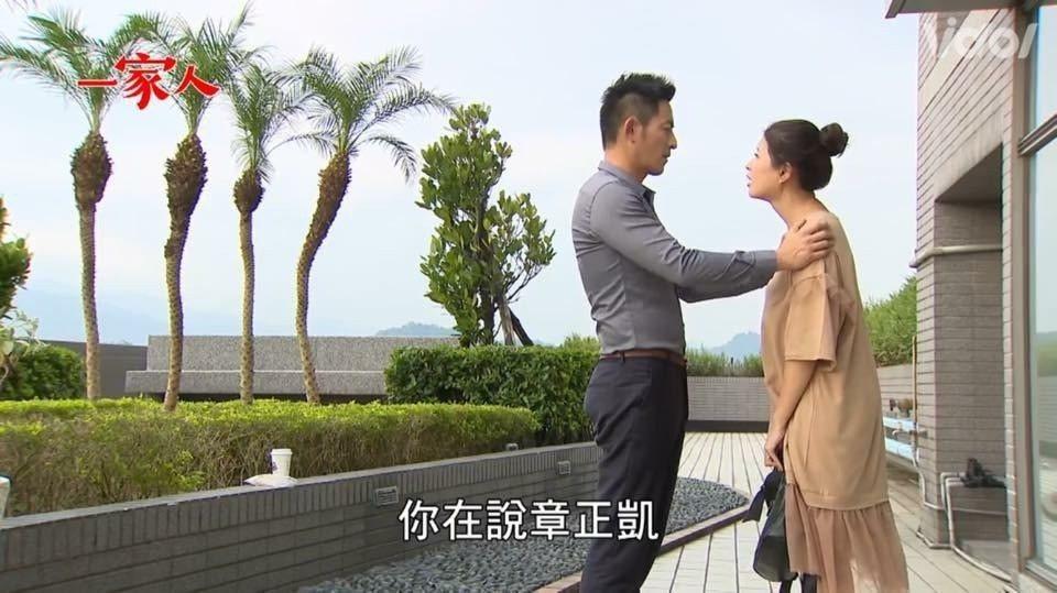 趙駿亞和李燕感情從戲內延伸戲外。圖/摘自臉書