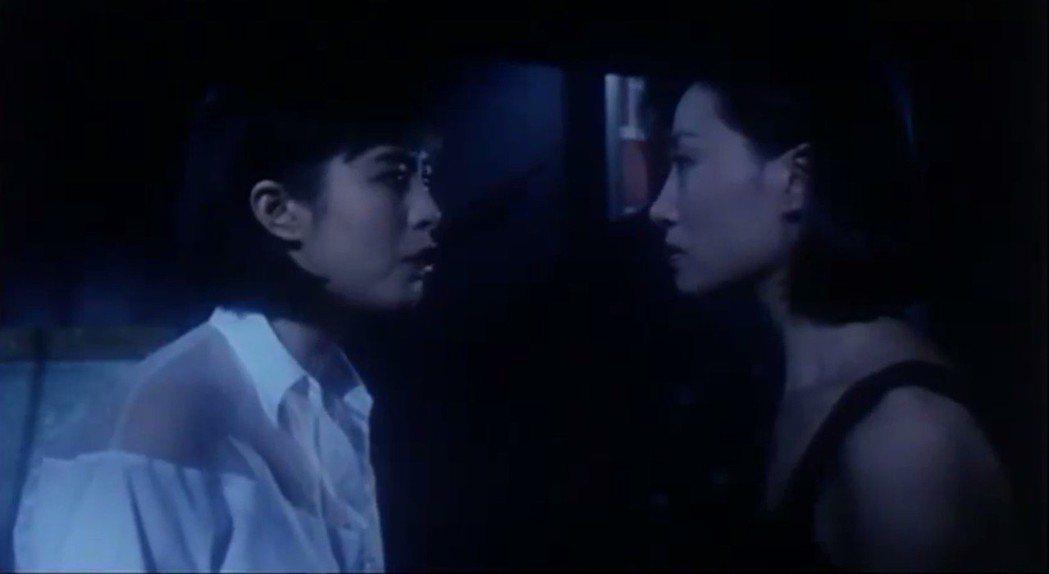 王祖賢與王小鳳在「驚魂記」既合作又彼此猜忌。圖/擷自YouTube