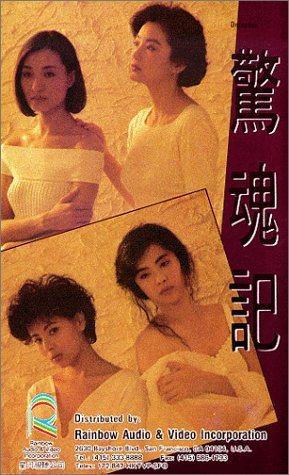 「驚魂記」中4位女主角勾心鬥角,敵我難分。圖/摘自imdb