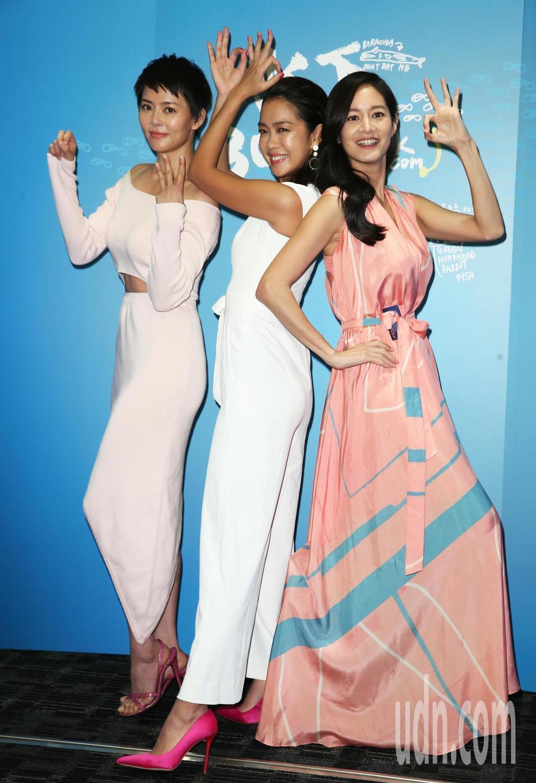 劉香慈(左)、大霈(中)、Janet(右)都是熱愛運動的健康美人。記者徐兆玄/攝...