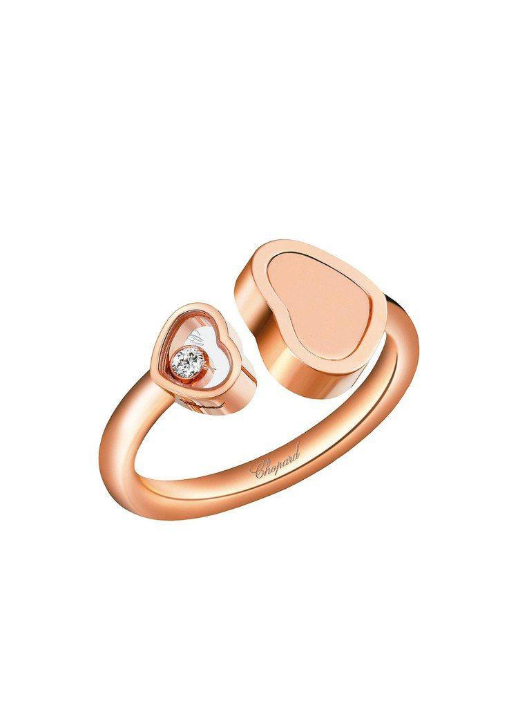 Happy Hearts系列戒指,59,000元起。圖/蕭邦提供