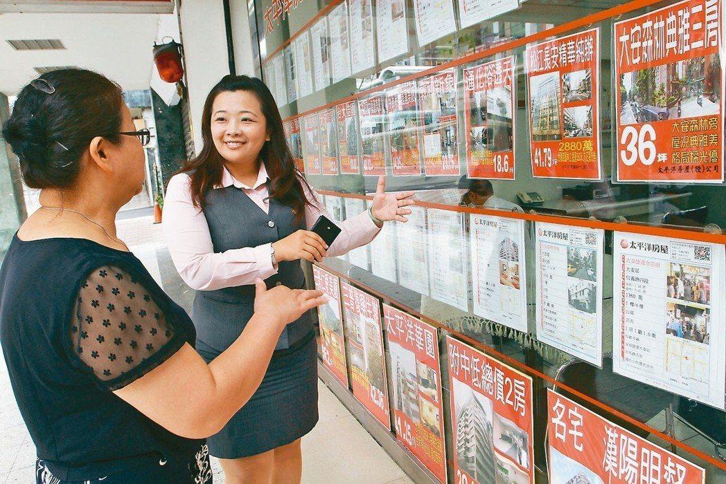 內政部擬修改地政三法,實價登錄將使房市交易價格揭露更即時、透明。 圖/聯合報系資...