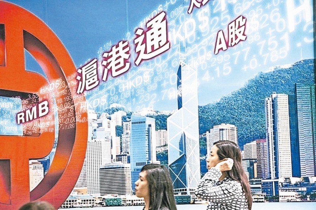 中國大陸領導當局傳送出經濟成長可能減緩的強力訊息,並準備在經濟成長面臨嚴重減速的...