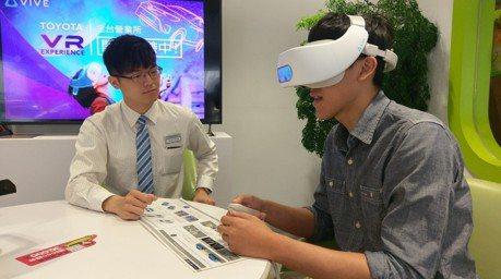 科技賞車正夯 TOYOTA展間全面導入VR科技