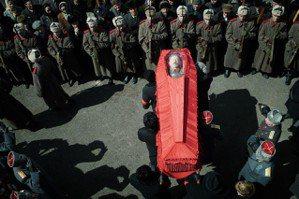 史達林死了沒?——比電影更精采的荒謬歷史