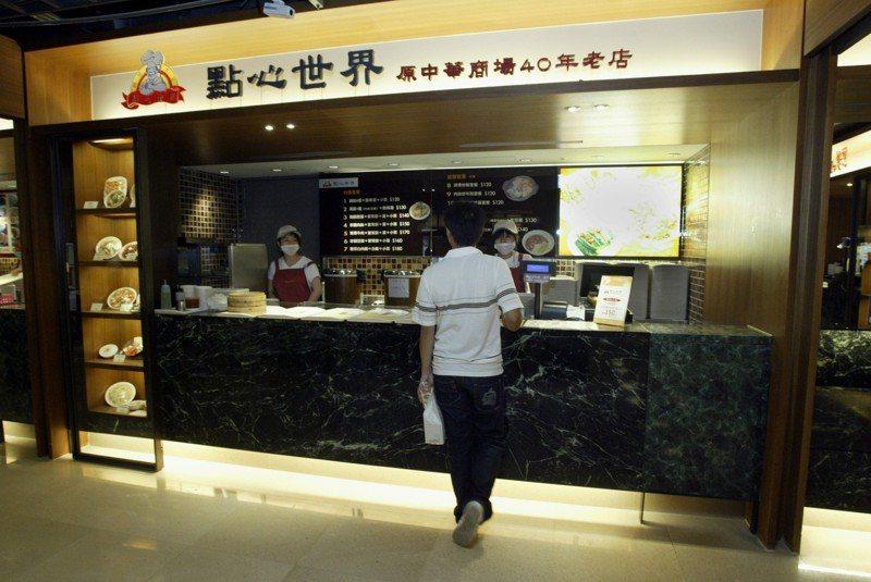 當初在中華商場的「點心世界」,如今老店新開,落腳在台北火車站並改名為「小南門點心世界」。聯合報系資料照