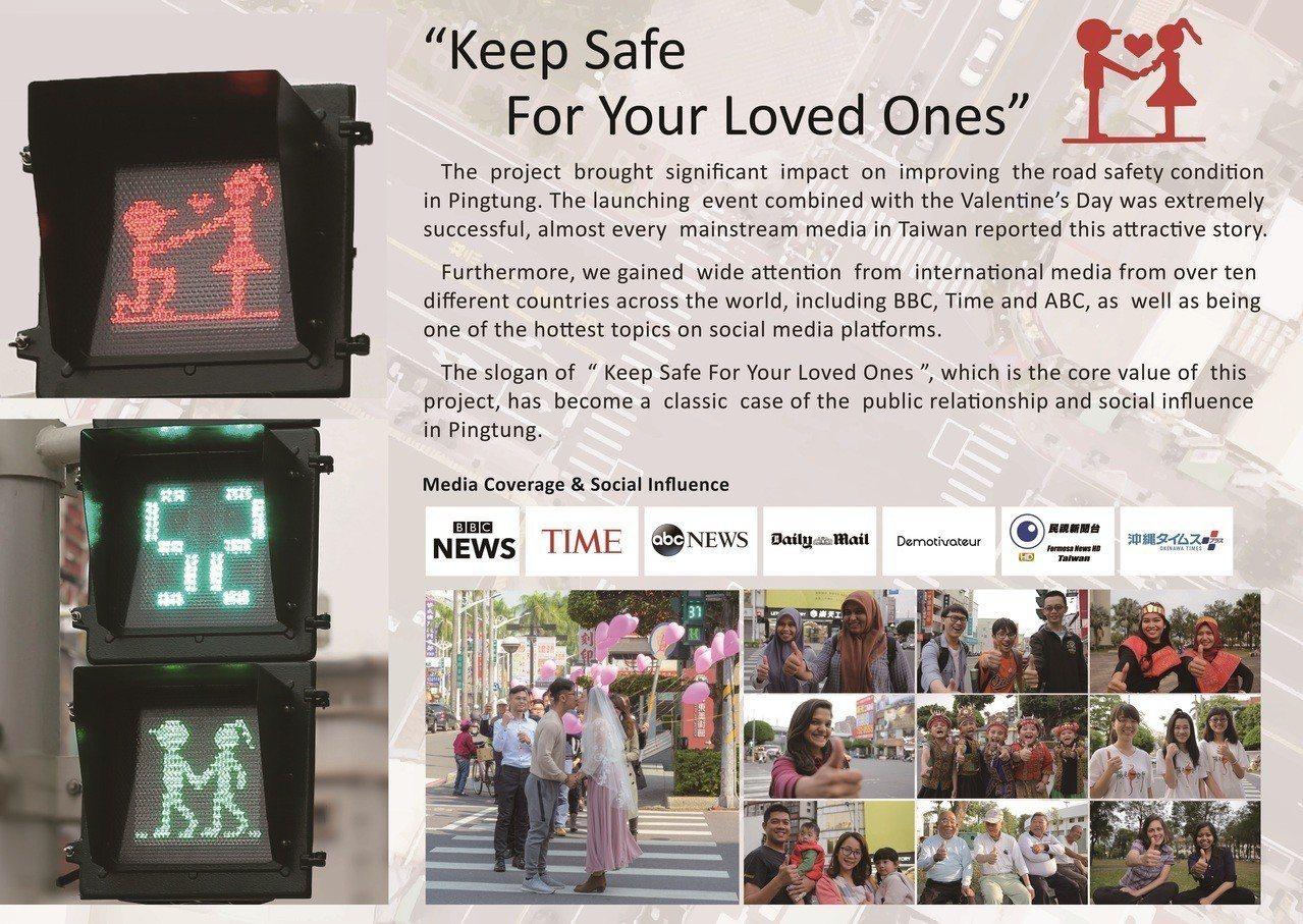屏東求婚版的小綠人推出後,意外引起國際媒體的注意,縣府還要參加坎城國際創意節。圖...