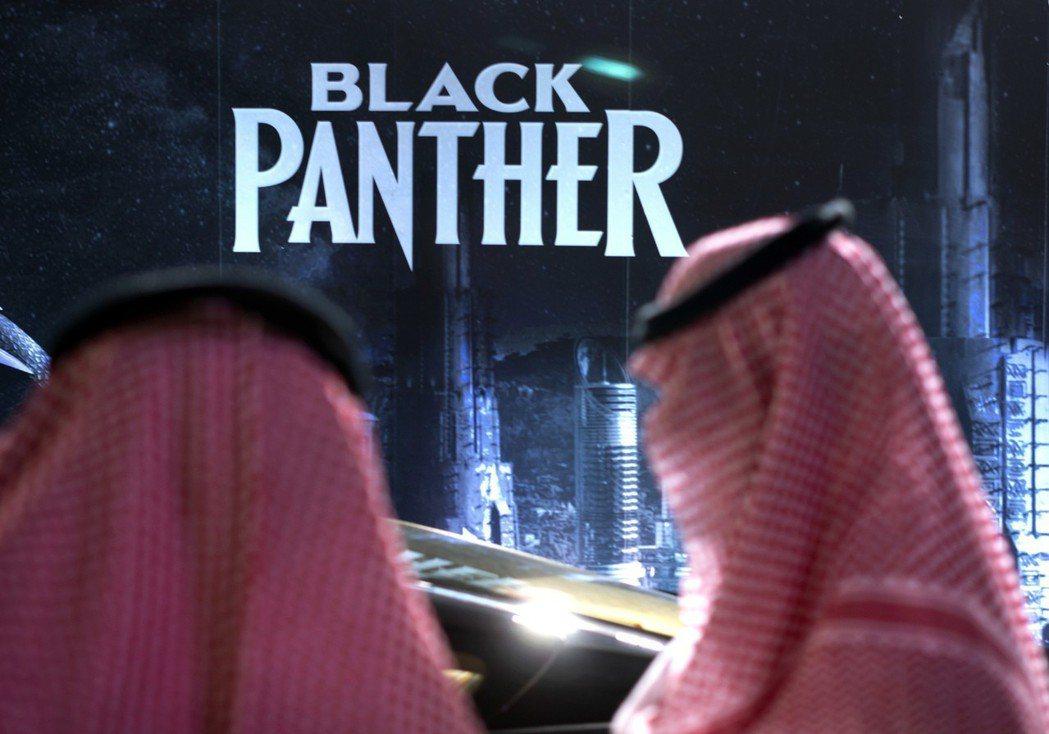 《黑豹》成沙烏地王國35年來播放的首部商業電影。美聯社