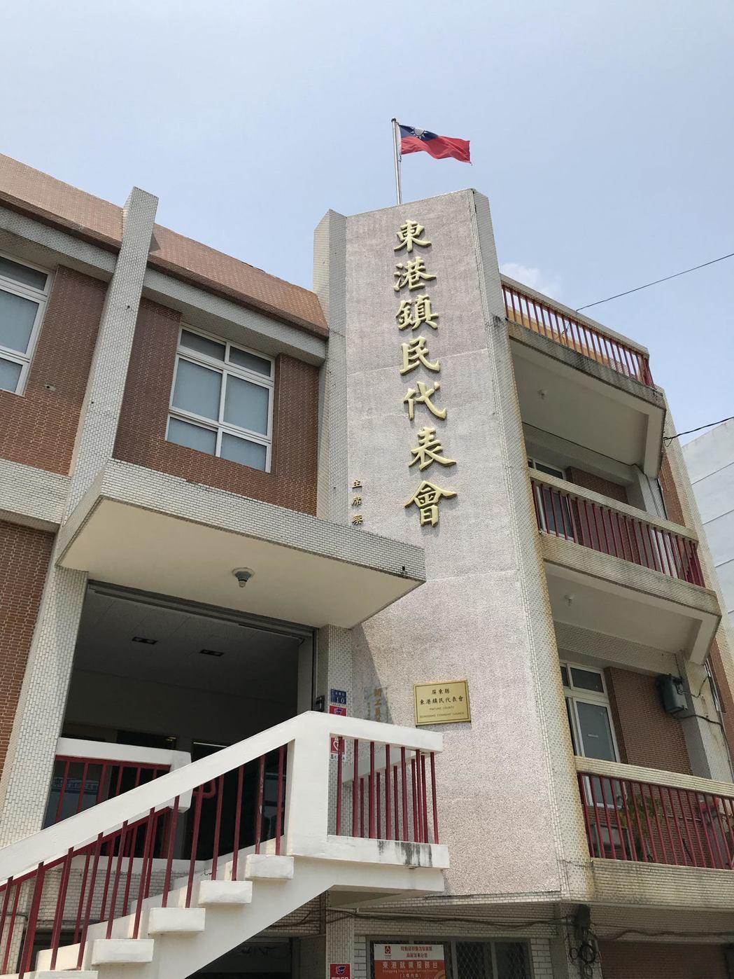 屏東縣東港鎮民代表會目前召開第20屆第16、17次臨時會。記者蔣繼平/攝影