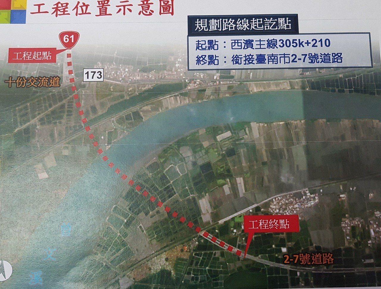 公路總局今天在鹿耳門聖母廟舉辦曾文溪橋綜合規畫說明會,橋將連結西濱快速公路與台江...