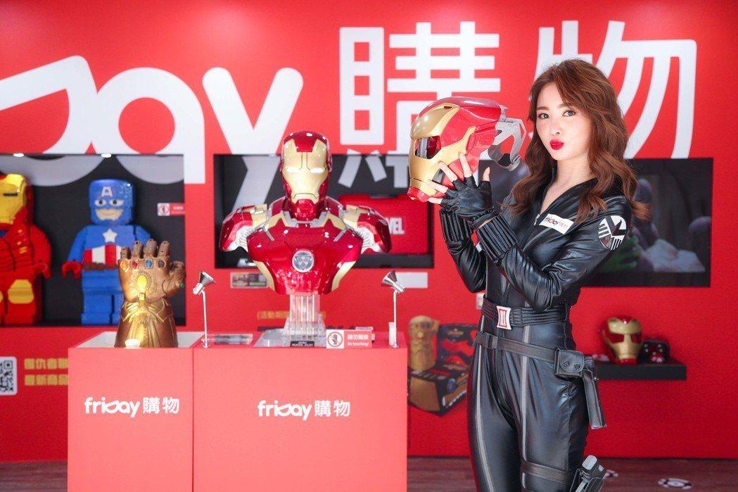 舒子晨出席friDay購物活動,化身性感黑寡婦。圖/friDay購物提供