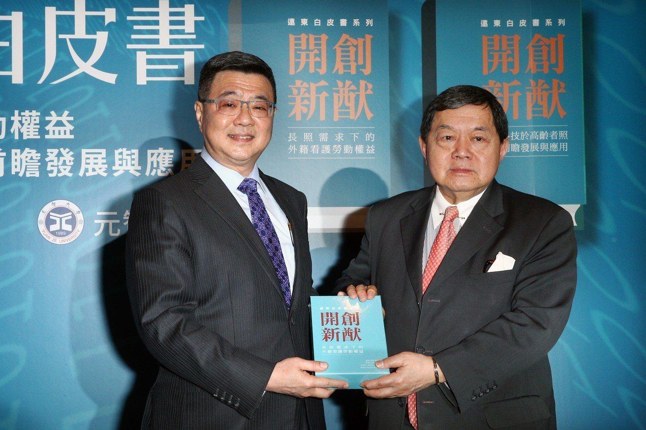 遠東集團董事長徐旭東(右)昨天贈行政院秘書長卓榮泰(左)高齡政策白皮書,並針對高...