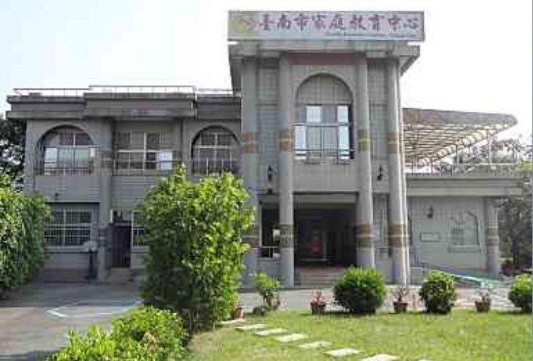 臺南市家庭教育中心/提供