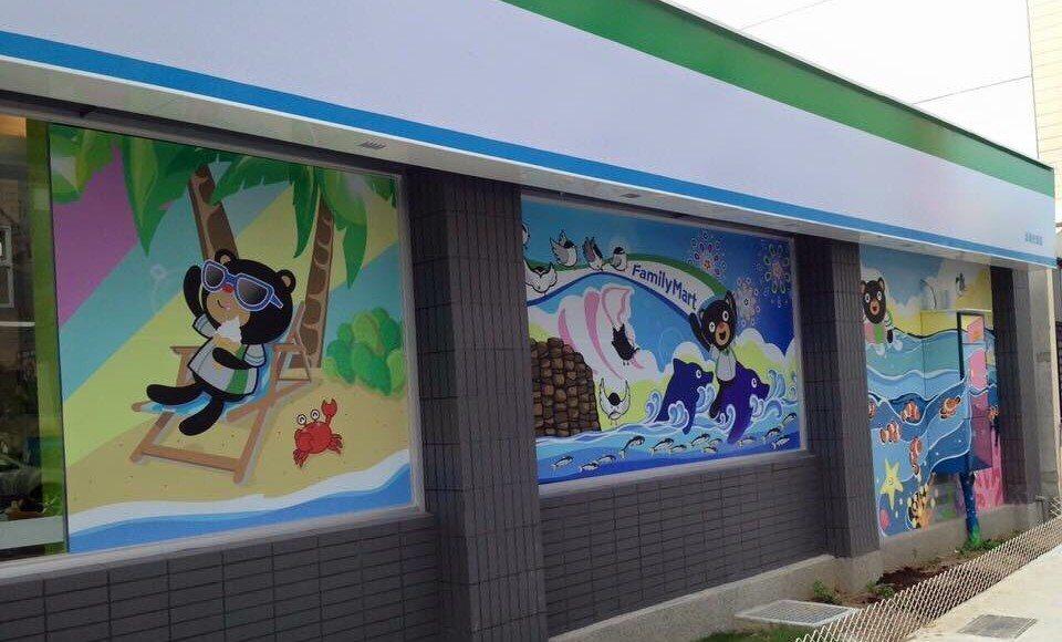 全家澎湖光復店外牆有可愛的海洋彩繪。 圖/全家提供