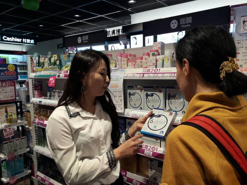 圖二:森田藥粧以100%日本進口頂級六重玻尿酸面膜獲得國際品質評鑑大賞。森田/提...