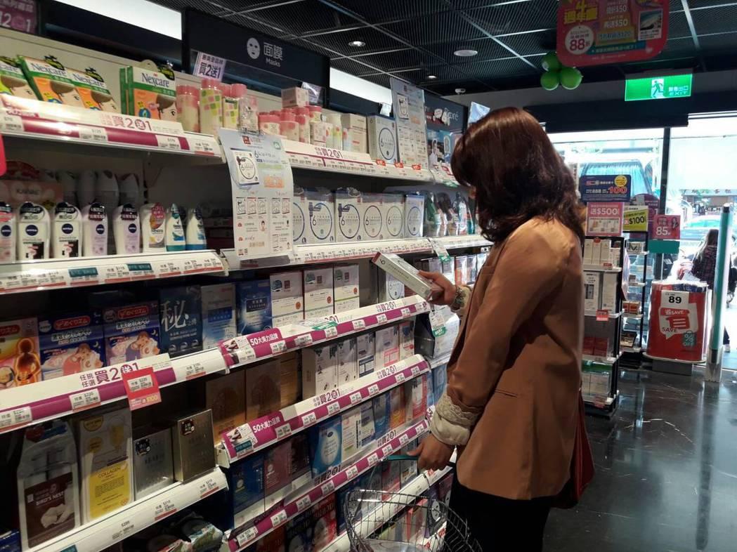 圖三:森田藥粧六重玻尿酸面膜結合大、中、小分子玻尿酸獲得日本消費者93%滿意度。...