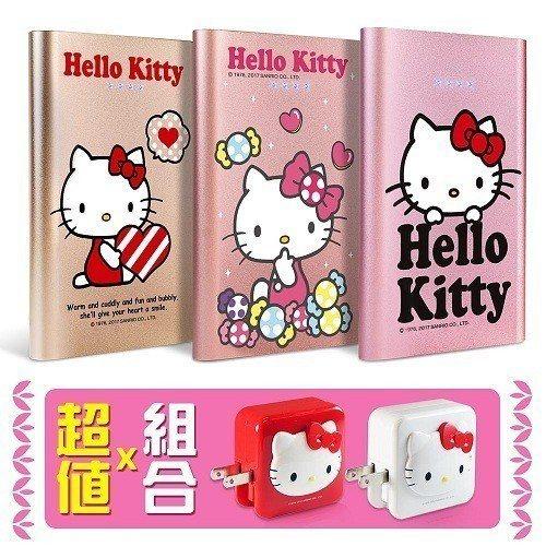 即日起至6月30日止只要5點加799元就能換購【Hello Kitty超值組】1...