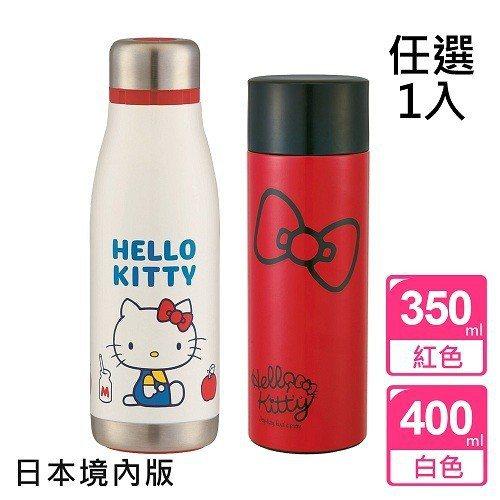 即日起至6月30日止只要5點加799元就能換購【Hello Kitty】輕量不銹...