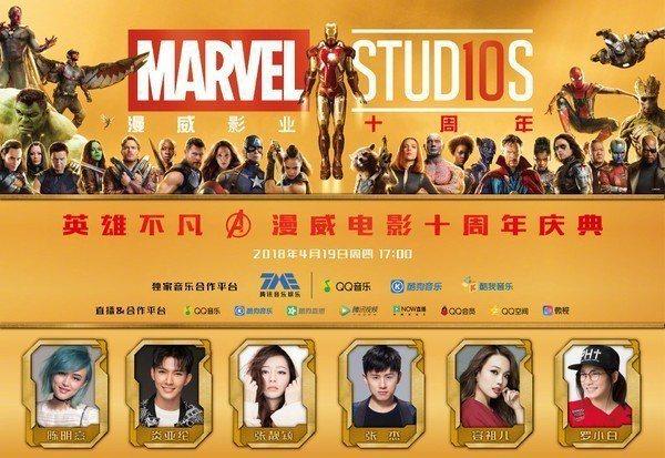 主辦單位早就宣布慶典上會有華人藝人演出,卻沒想到最後華人喧賓奪主。圖/摘自微博