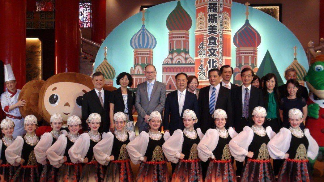 搶攻俄羅斯旅遊市場,並讓國人對俄羅斯美食有所了解,於4月20至29日舉辦「201...