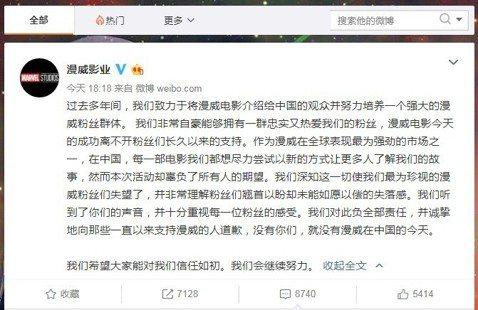 「復仇者聯盟:無限之戰」上海宣傳行程出現各種怪象,包括過多粉絲提前一晚排隊、乖乖聽話沒去排的觀眾反而無法入場,眾家主角在「漫威電影10周年慶典」被請到一旁、只是來演唱的陳奕迅站正中位等等,粉絲炮火不...