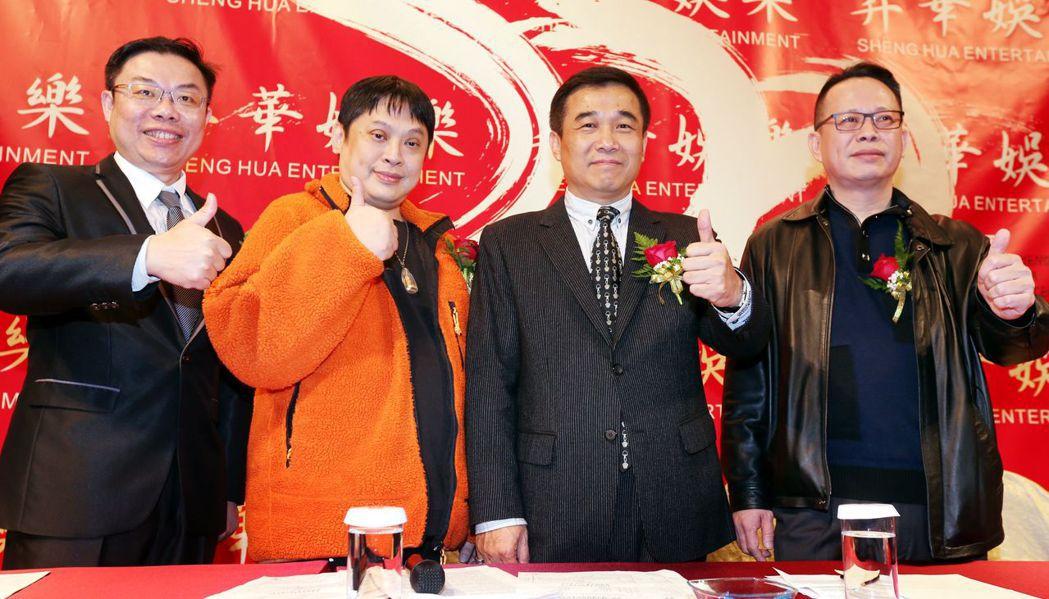 昇華娛樂董事長俞惟中(右二)、與總經理謝侑利(右一)。 圖/聯合報系資料照片