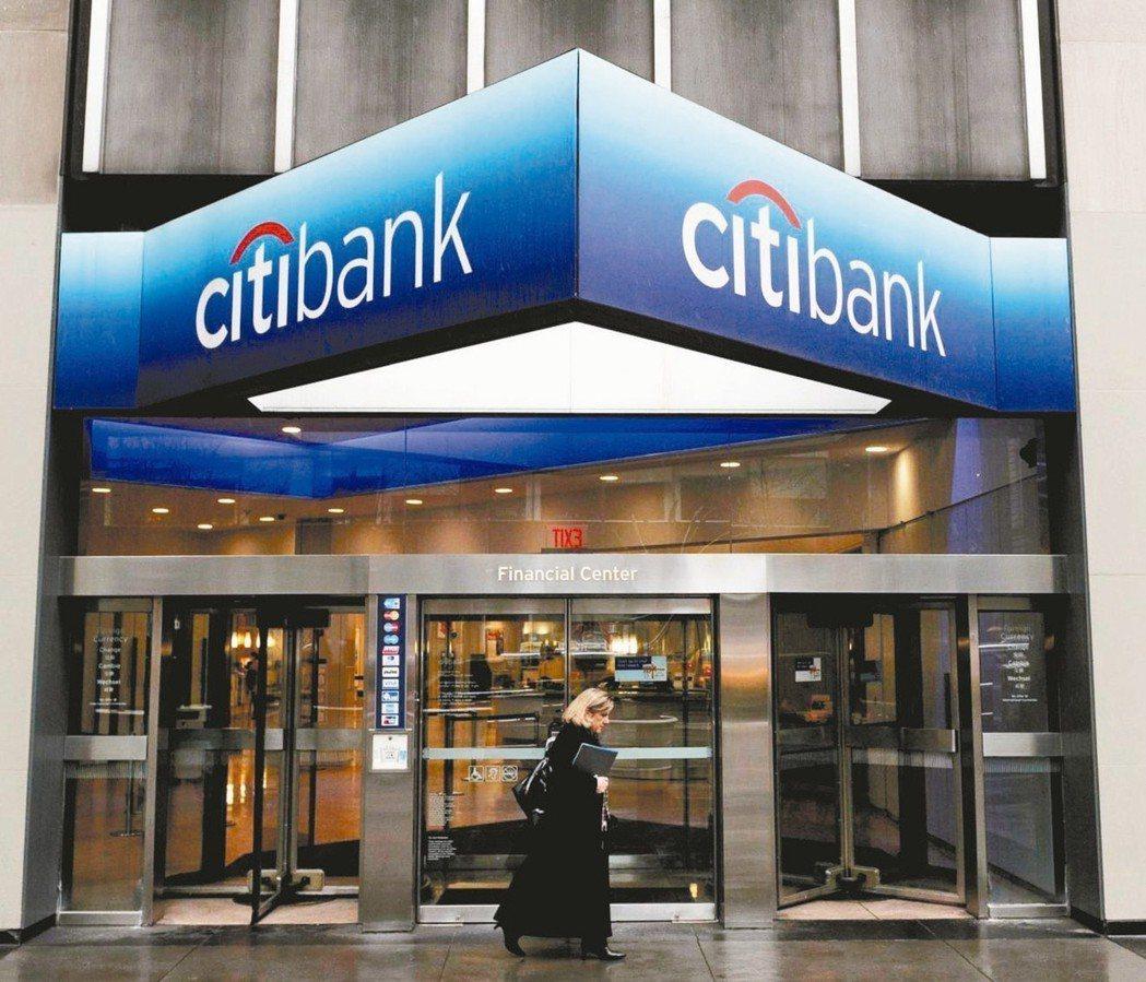 外商銀行花旗最新宣布將裁撤竹科分行、麥寮分行及清水分行等3家分行。 本報系資料庫