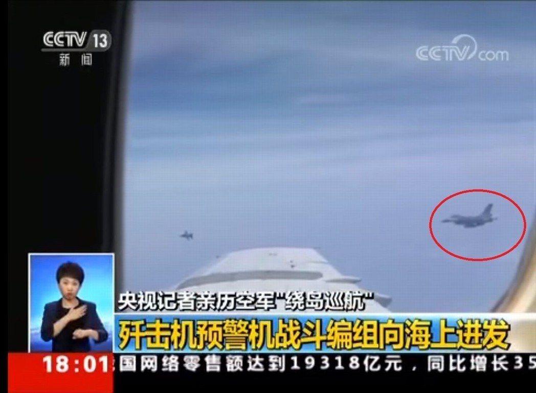 大陸央視公布 我F-16監控轟6K繞島巡航過程