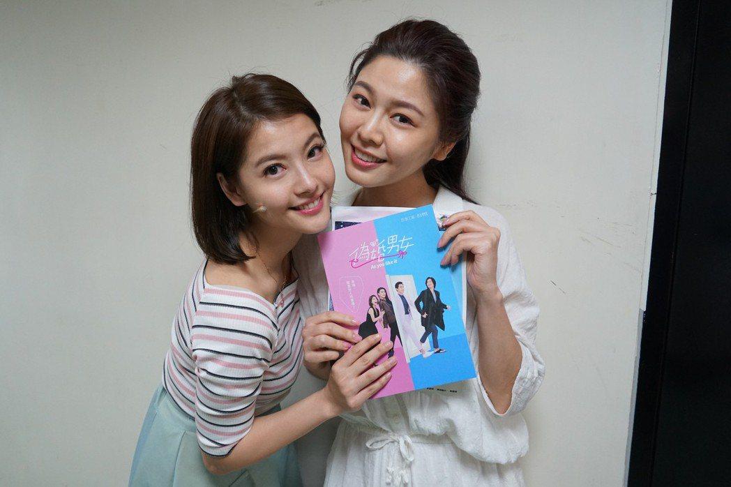 王樂妍舞台劇演出,白家綺放棄過生日力挺好姐妹。圖/故事工廠提供