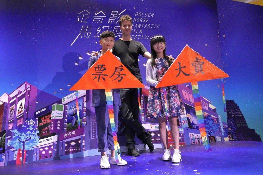 鍾宸翃(左起)、導演王洪飛(David Verbeek)及樂樂出席金馬影展活動,
