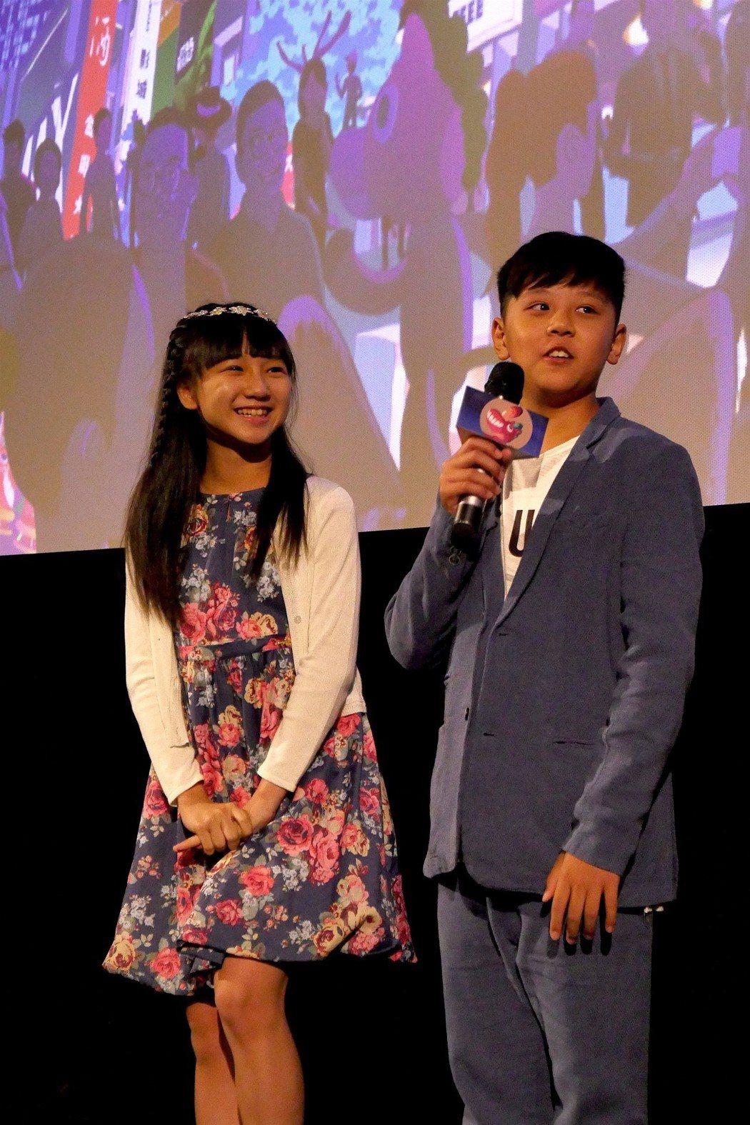 樂樂(左)與鍾宸翃(右)在「小玩意」中飾演一對兩小無猜的青梅竹馬。圖/前景提供