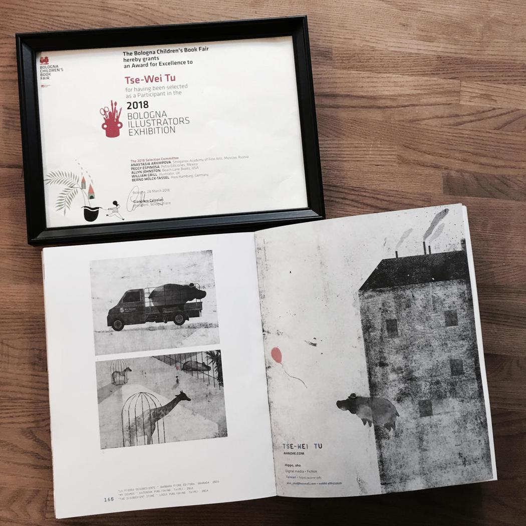 安哲入選有「插畫界奧斯卡」稱號的波隆納插畫展,為國爭光。圖/好好娛樂提供