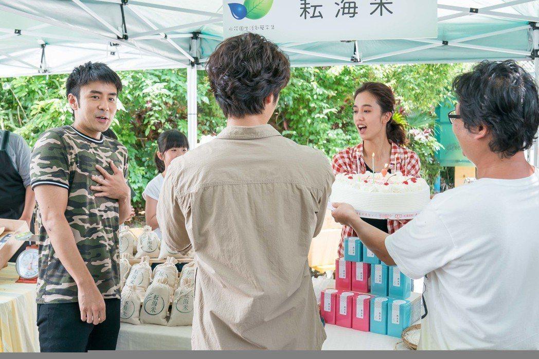 「種菜女神」劇組為陳庭妮、劉子千驚喜慶生。圖/歐銻銻娛樂提供