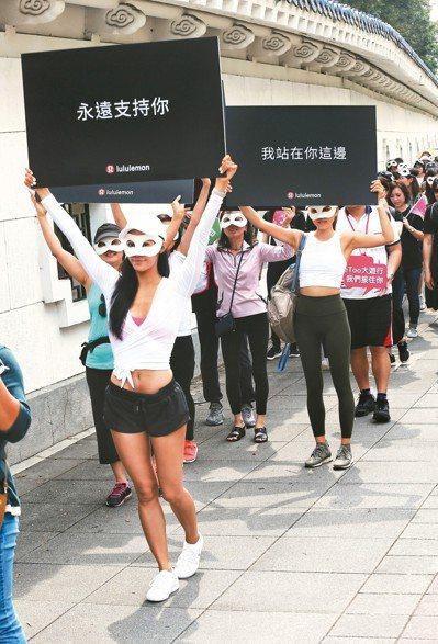 勵馨基金會昨天舉行MeToo大遊行,大家一起戴上眼罩聲援性騷擾受害者。 記者鄭清...