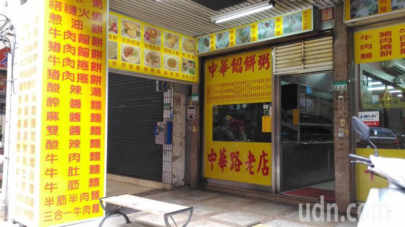 中華餡餅粥在中華商場拆除後,遷移到昆明街繼續營業。記者莊琇閔/攝影