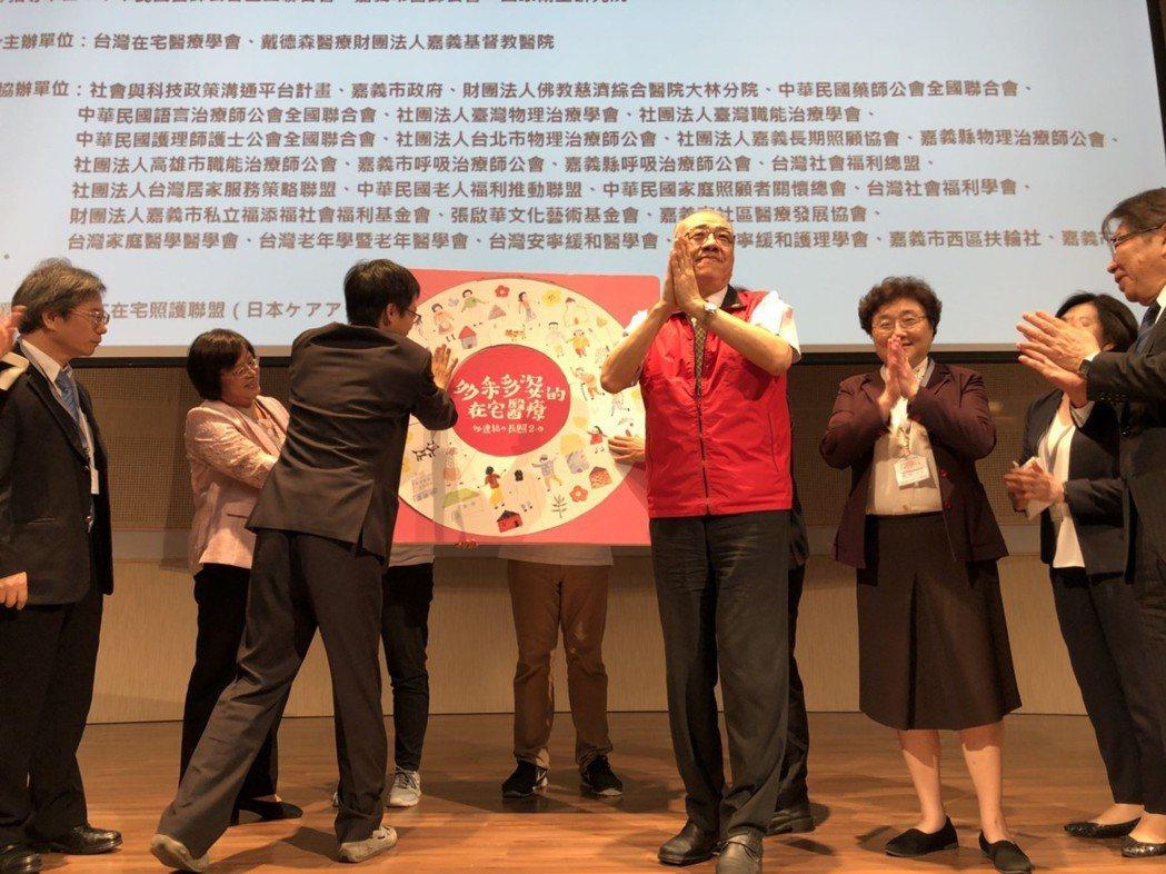 台灣在宅醫療學會2018年會暨國際研討會,一連2天在嘉義基督教醫院舉辦,主題為「...