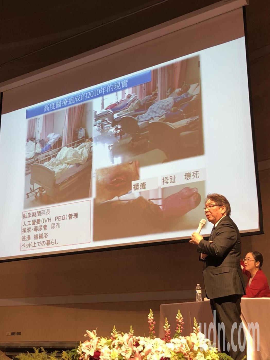 日本在宅照護聯盟議長新田國夫談「日本在宅醫療的現況和今後的議題」,台日經驗交流對...
