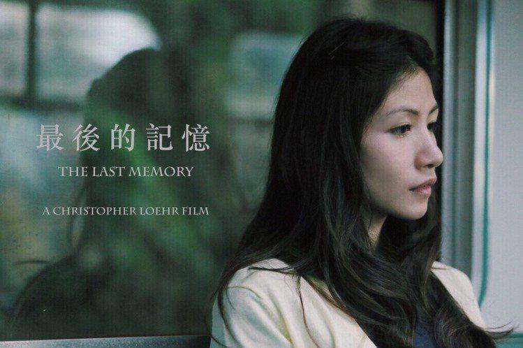 李千娜。圖/開南大學電影與創意媒體系提供