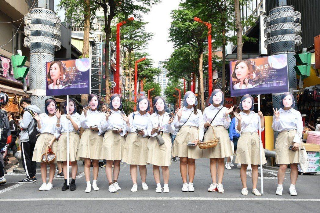 丁噹派出10個分身組成「阿美軍團」在戲院外發送面紙。圖/相信音樂提供