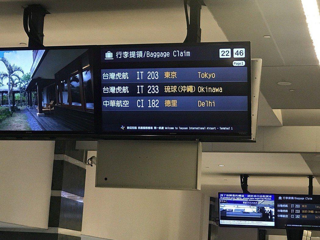 日本媒體轉述沖繩縣觀光振興課的消息,至上周五有三二三人憂心麻疹疫情而取消赴沖繩旅...